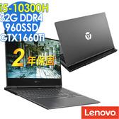 【現貨】Lenovo 82AW002QTW 15吋獨顯繪圖筆電 (i5-10300H/GTX1660Ti-6G/32G/960SSD/W10/Legion 5pi/特仕)