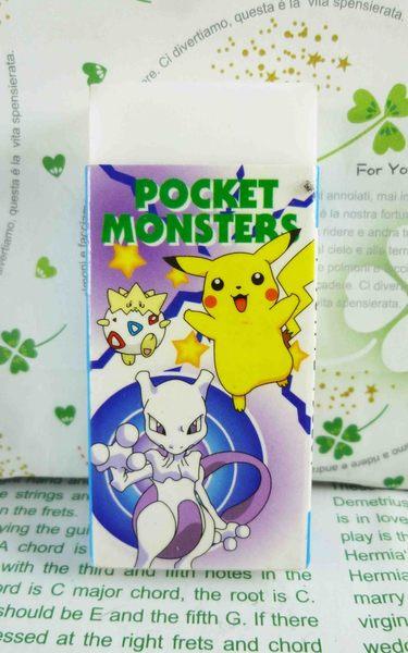 【震撼精品百貨】神奇寶貝_Pokemon~橡皮擦-紫