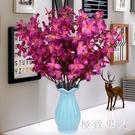 簡約唯美仿真花束客廳塑料干花茶幾餐桌擺件仿真花盆栽擺設裝飾插花 LJ430【極致男人】