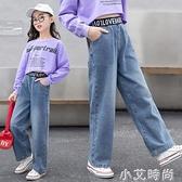女童寬管褲子春秋裝洋氣寬鬆秋款直筒長褲中大童寬管褲兒童牛仔褲 小艾新品