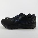 iSport 愛運動 Brooks CHOST 12 GTX慢跑鞋 正品 1103111D064男款