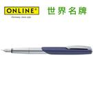 德國原裝進口 Online 意象鋼筆 30219 - 深藍 F /支