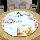 转盘底座 鋼化玻璃轉盤飯店餐桌可旋轉臺面家用圓桌面底座圓形桌面防爆轉盤