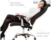 電腦桌 可躺電腦椅辦公椅子老板椅靠背椅旋轉椅書房書桌椅 數碼人生igo