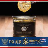 泰國 Breeze Bee 蜂蜜檸檬片 150g 【PQ 美妝】