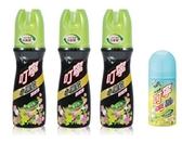 【南紡購物中心】【叮寧】叮寧 小黑蚊防蚊液100ML*3瓶+叮寧長效滾珠防蚊液 50ml*1瓶