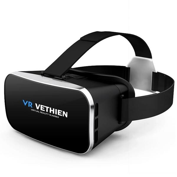 微石智能vr虛擬現實3d眼鏡頭戴式頭盔手機游戲全景視頻影院4代box