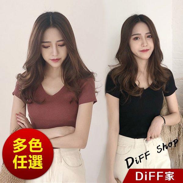 【DIFF】韓版復古色系V領針織短袖上衣 短袖t恤 女裝 顯瘦上衣 衣服 寬鬆上衣【T200】