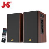 【JS 淇譽】JY2061 木匠之音 二件式喇叭