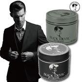 美國SLICK DEVIL Pomade 水洗式髮油(4oz) 黑強力銀滑順【櫻桃飾品】【21746】