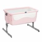 【愛吾兒】Chicco Next 2 Me多功能移動舒適嬰兒床 石英粉