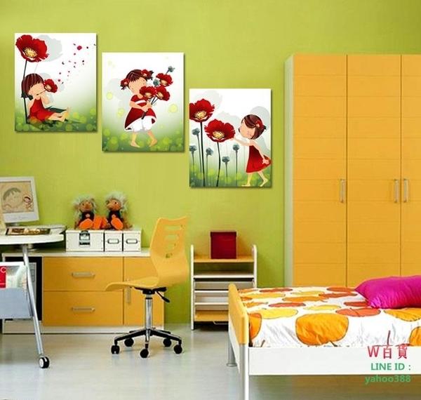 無框畫裝飾畫客廳沙發背景三聯小女孩臥室床頭兒童房卡通