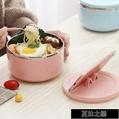 便當盒保溫盒 飯盒不銹鋼泡面碗帶蓋日式學生便當盒宿舍易清洗大號可FG123 快速出貨