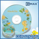 TWEENTY 崔弟系列 CD-R 52X 700MB 80Min 25片 繽紛藍 光碟 CD