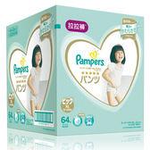 幫寶適 一級幫 拉拉褲 (XL)64片/箱 (日本原裝) - P&G寶僑旗艦店