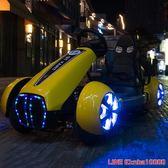 卡丁車大型兒童電動車四輪卡丁車摩托車寶寶汽車小孩玩具可坐人帶遙控車 JD一件免運