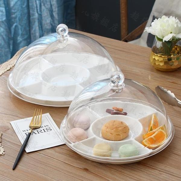 點心盤 超市面包水果試吃盤展示盤盒子促銷帶蓋透明多格分格蛋糕點心托盤-10週年慶