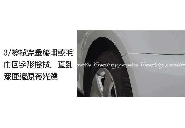 【刮痕修復布】汽車用畫痕修補布 車載刮傷修復神器 去污奈米布 車漆拋光 除痕防水擦拭布
