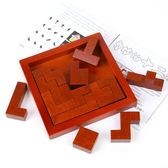 智力拼圖巧板十三塊傷腦筋孔明鎖大腦開發訓練通關玩具益智圖 萬聖節滿千八五折搶購