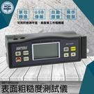 表面粗糙度測試儀 測量工件表面 高精度 粗糙度儀 表面粗糙 光滑度儀 SPG6200 粗糙度 測量儀