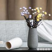 花瓶 北歐創意拉絲素燒陶瓷現代簡約創意客廳家居軟裝飾品擺件 AW4989『愛尚生活館』