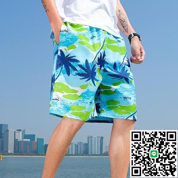 加大碼沙灘褲男士睡褲家居薄短褲五分寬鬆大褲衩潮流【海闊天空】