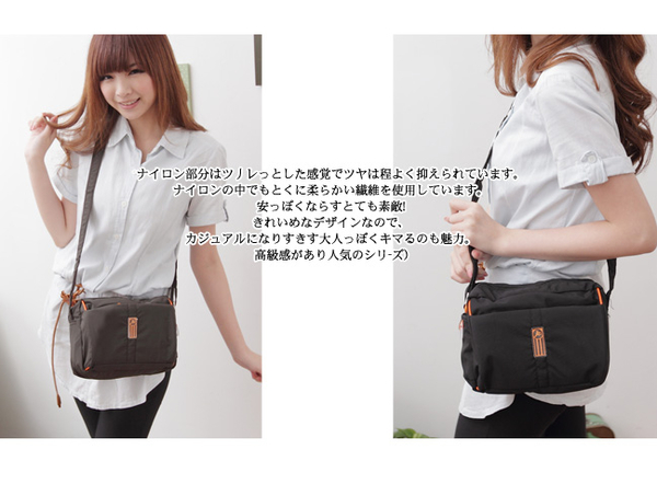 DF Queenin流行 - 日系甜美輕盈反光條防潑水斜背包-小-共6色