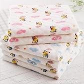 新生兒包巾包布純棉春夏 嬰兒抱被抱毯抱布寶寶包被裹布繈褓單  麥琪精品屋
