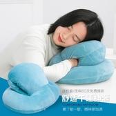 辦公室午睡枕趴睡枕小學生枕頭抱枕靠墊趴趴枕趴著睡午覺午休神器