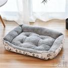 寵物墊子狗窩小中大型犬狗狗用品床貓窩保暖【極簡生活】