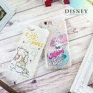 Disney迪士尼iPhone 7/8五彩貝殼系列手機殼_經典系列