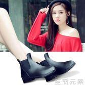 雨鞋女短筒靴女時尚鞋低筒短靴廚房防滑水鞋女雨靴女成人 至簡元素
