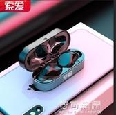 藍芽耳機無線超長待機續航迷你隱形小型5.0單耳塞華為安卓iPhone手機男女生款通用YYS 交換禮物
