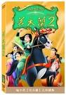 【迪士尼動畫】花木蘭2 DVD