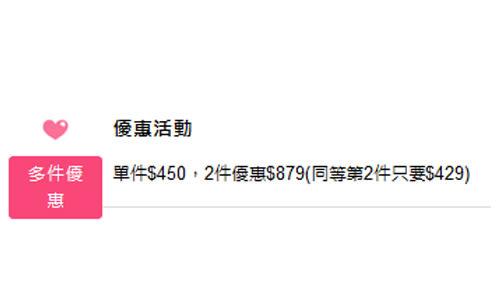 【兩件優惠$879】GO!TECHS 防水噴霧(280ml) 兩款可選【小三美日】