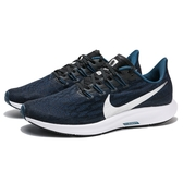NIKE AIR ZOOM PEGASUS 36 深藍 白 慢跑鞋 運動 男(布魯克林) CU2989-004