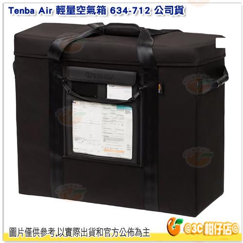 含內襯 Tenba Air 輕量空氣箱 634-712 公司貨 Apple 21.5吋 iMac 薄機 螢幕包 手提包
