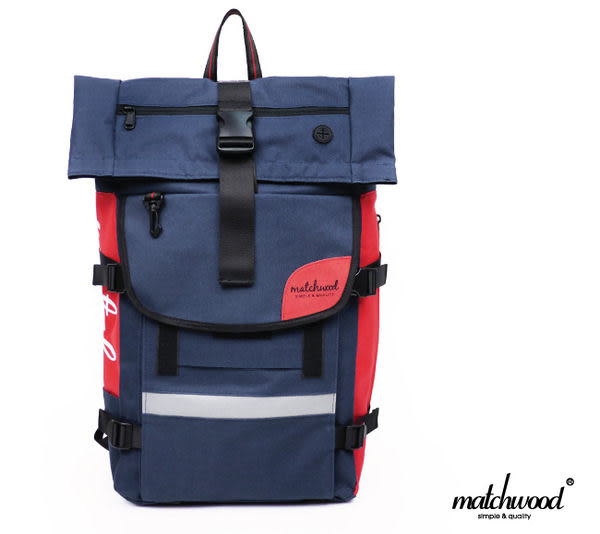 Matchwood - Rider 單車後背包 17吋筆電夾層 - 海軍藍紅款