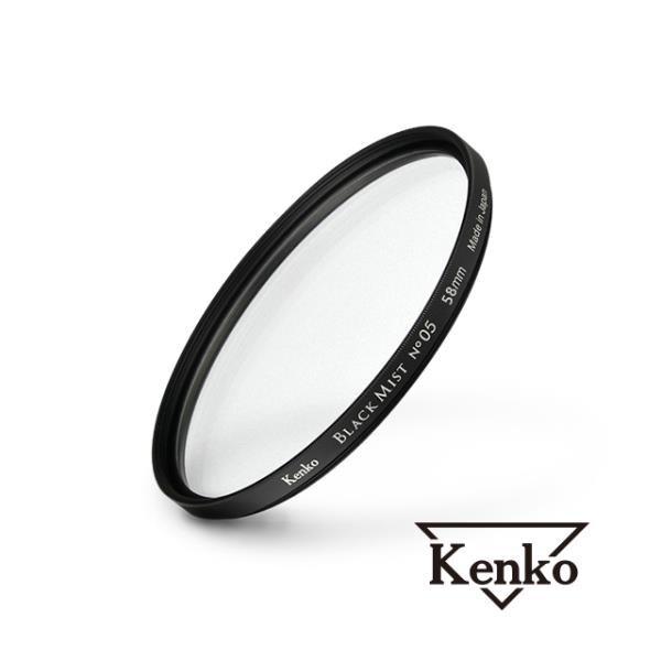 【南紡購物中心】Kenko Black Mist 黑柔焦鏡片 No.5 58mm 濾鏡