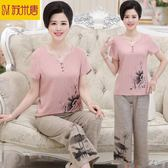 媽媽夏裝兩件套中老年人女裝短袖t恤上衣服