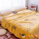 加厚毛毯床單休閒毯法萊絨空調毯雙層午睡毯珊瑚絨小被子【淘嘟嘟】
