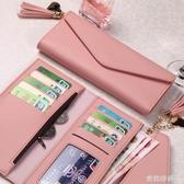 女士手拿錢包女式卡包新款日韓流蘇吊墜小清新多功能學生錢夾『蜜桃時尚』
