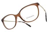Tiffany&CO.光學眼鏡 TF2168F 8255 (透棕-銀) 俐落貓眼款 眼鏡框 # 金橘眼鏡