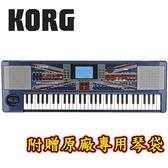 【敦煌樂器】KORG Liverpool Arranger 61鍵鍵盤合成器