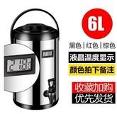 奶茶桶-奶茶桶 豆漿桶茶水桶牛奶咖啡桶大容量雙層不銹鋼奶茶店保溫桶  麻吉鋪