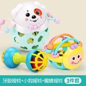 手搖鈴玩具嬰兒童0-1歲寶寶手抓可咬軟膠男孩女孩3-6-12個月8益智