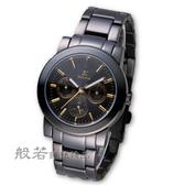 SIGMA 極品風格時尚腕錶-黑x金