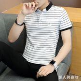 中大尺碼男士Polo衫 夏季短袖T恤上衣男修身潮流半袖襯衫領翻領條紋棉質 DR17350【男人與流行】