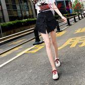 牛仔短褲女韓版寬鬆高腰顯瘦A字褲裙 衣普菈