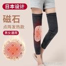 維康護膝保暖老寒腿老年人羊絨防寒自發熱男女士膝蓋疼痛神器